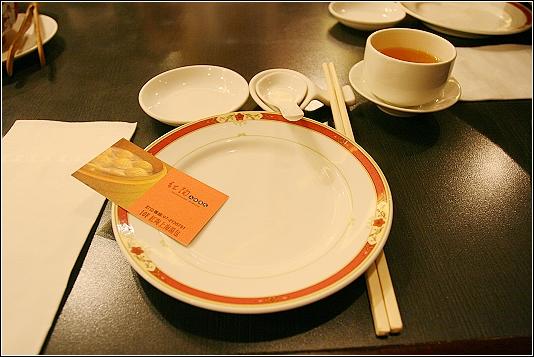 高雄-前金區-紅陶上海湯包(漢來大飯店10F) | 沙拉麵@田園生活