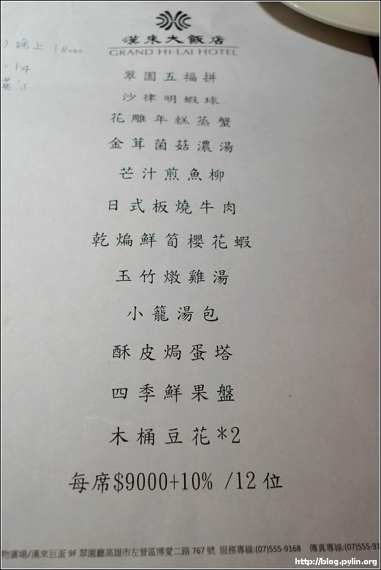 p1020667