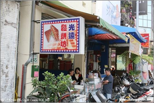高雄-前金區-光遠鬆餅坊| 沙拉麵@田園生活