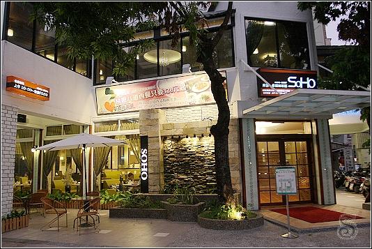 中正路邊的SOHO,以前是有名氣的布拉格餐廳