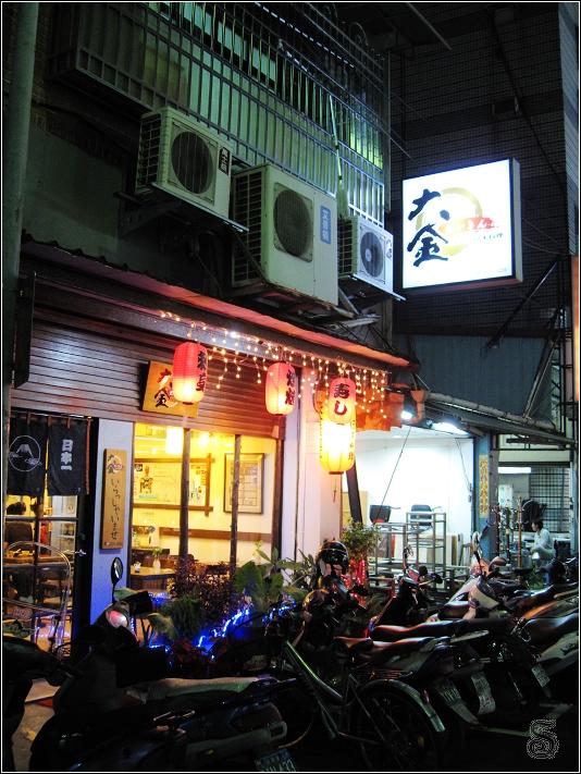 高雄-前鎮區-大金家庭式日本料理| 沙拉麵@田園生活