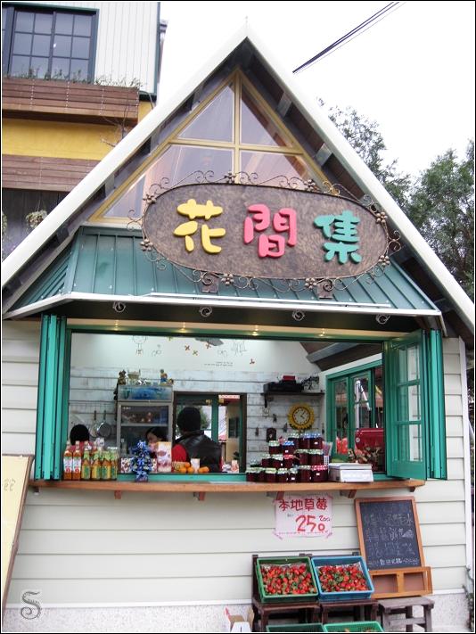 這是點餐的地方,前方賣著草莓果醬