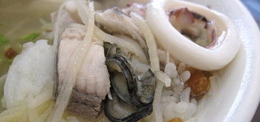 海鮮粥裡頭的料...湯頭清甜