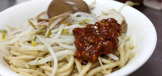 加入了豆瓣醬的乾麵...豆瓣醬剛吃不會很辣,吃完後反而有一些後勁...單獨吃偏鹹