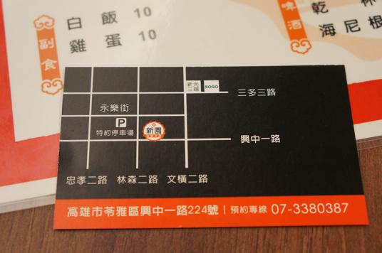 地址與停車場