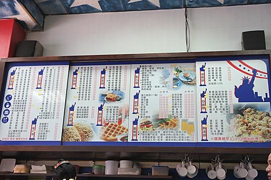 菜單,價位不貴,從25~55之間都有