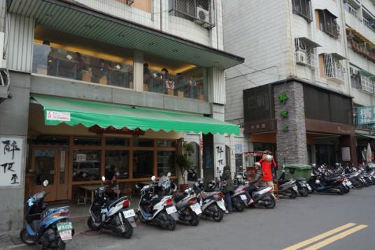 醉便宜日式快餐,中午時刻好多人阿!不管是店內、外帶,人一直來來去去...