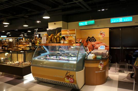 位於彩虹市集三樓的king gelato義大利手工冰淇淋,經過二次都很多人買耶