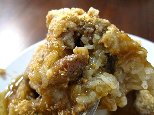 裡頭有蛋跟肉,餡料是不多就是了...米粒部分第一次吃比較黏,第二次吃是粒粒分明...