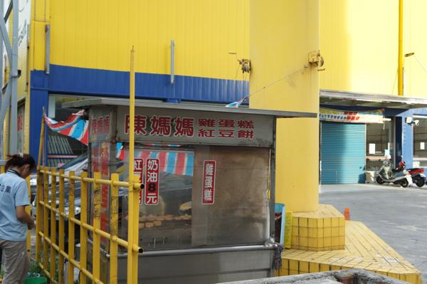 就在華榮路和慶豐街交叉口,燦坤停車場旁有這個小攤販,就是陳媽媽紅豆餅雞蛋糕
