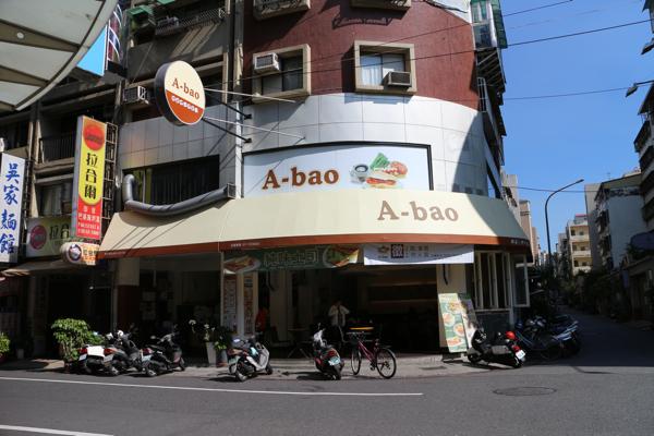 林泉街上的a-bao,是一家賣早餐、輕食的店面。