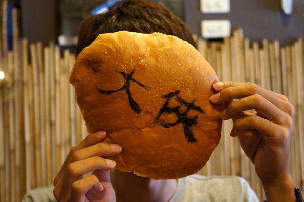 大俠愛吃漢堡堡!漢堡上頭有大俠字眼阿~~~