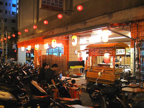 北斗街上的宇都宮餃子,就是鼎鼎大名的幽靈餃子,從長庚那邊搬過來的喔..