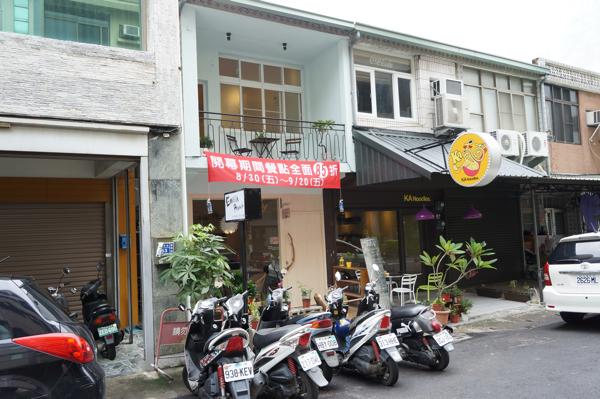民享街新開幕的早午餐店,無意間繞過發現的,沒想到一大早呆呆就捷足先登..XD