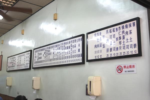 菜單,價位看起來都不貴,幾乎都在25元之內