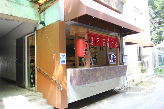文化中心後方,林泉街上,這一家千代麵屋是以賣拉麵為主....