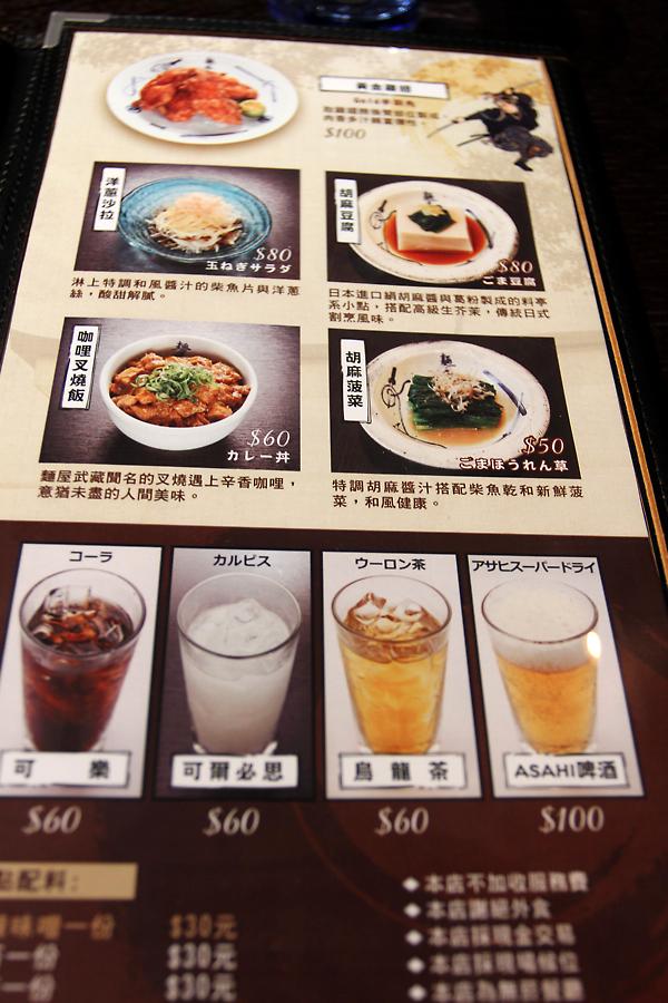 店內菜單後方還有小菜與飲料