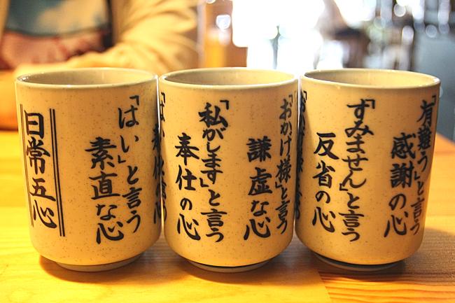 先來杯麥茶吧...