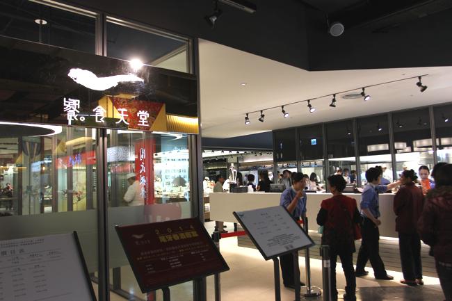 在大遠百10F的響食天堂,是一家吃到飽的店面。