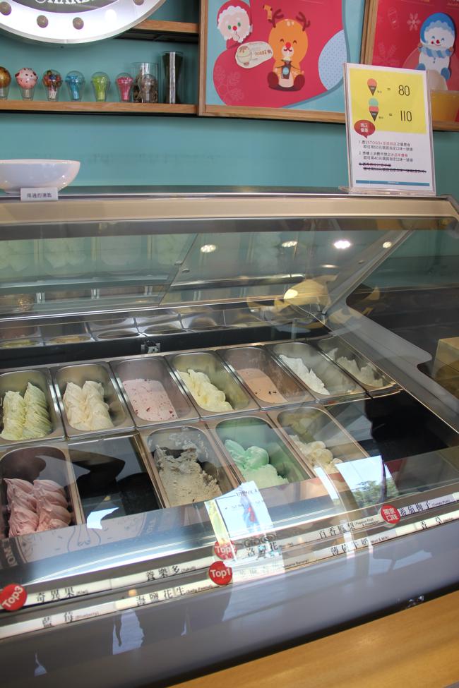 有十幾種手工冰淇淋口味...