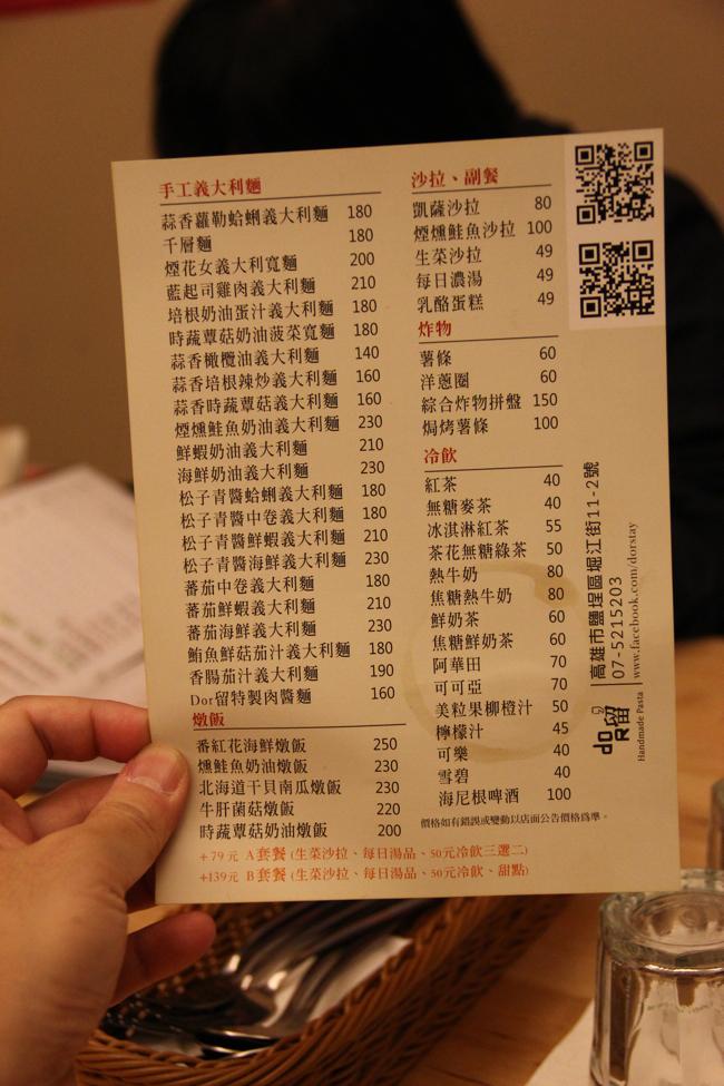 菜單,店家會另外送整本的菜單,跟這一張略有差異....