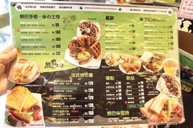 菜單!價格大概是90~150之間