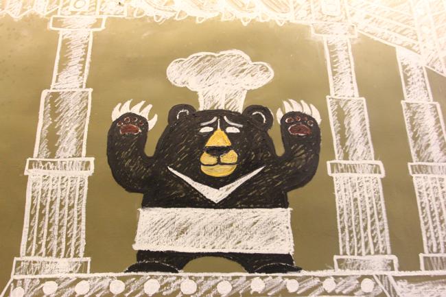 熊塗鴉x1