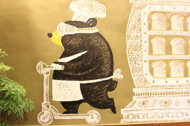 熊塗鴉x3