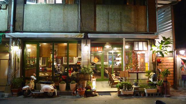 高雄-苓雅區-緩食茶| 沙拉麵@田園生活