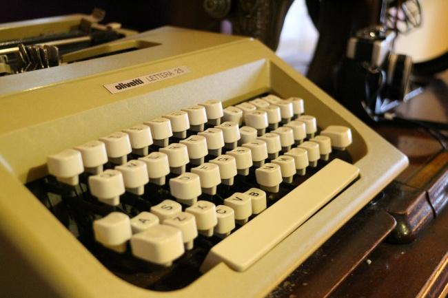 古老的打字機