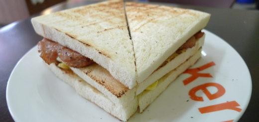 高雄-楠梓-比田樂炭烤三明治