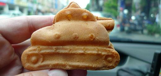 高雄-三民區-覺民路雞蛋糕