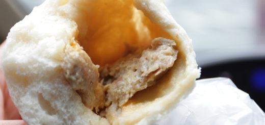 高雄-左營區-南昌包子饅頭