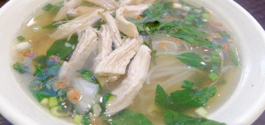 高雄-新興區-燕庭越南美食