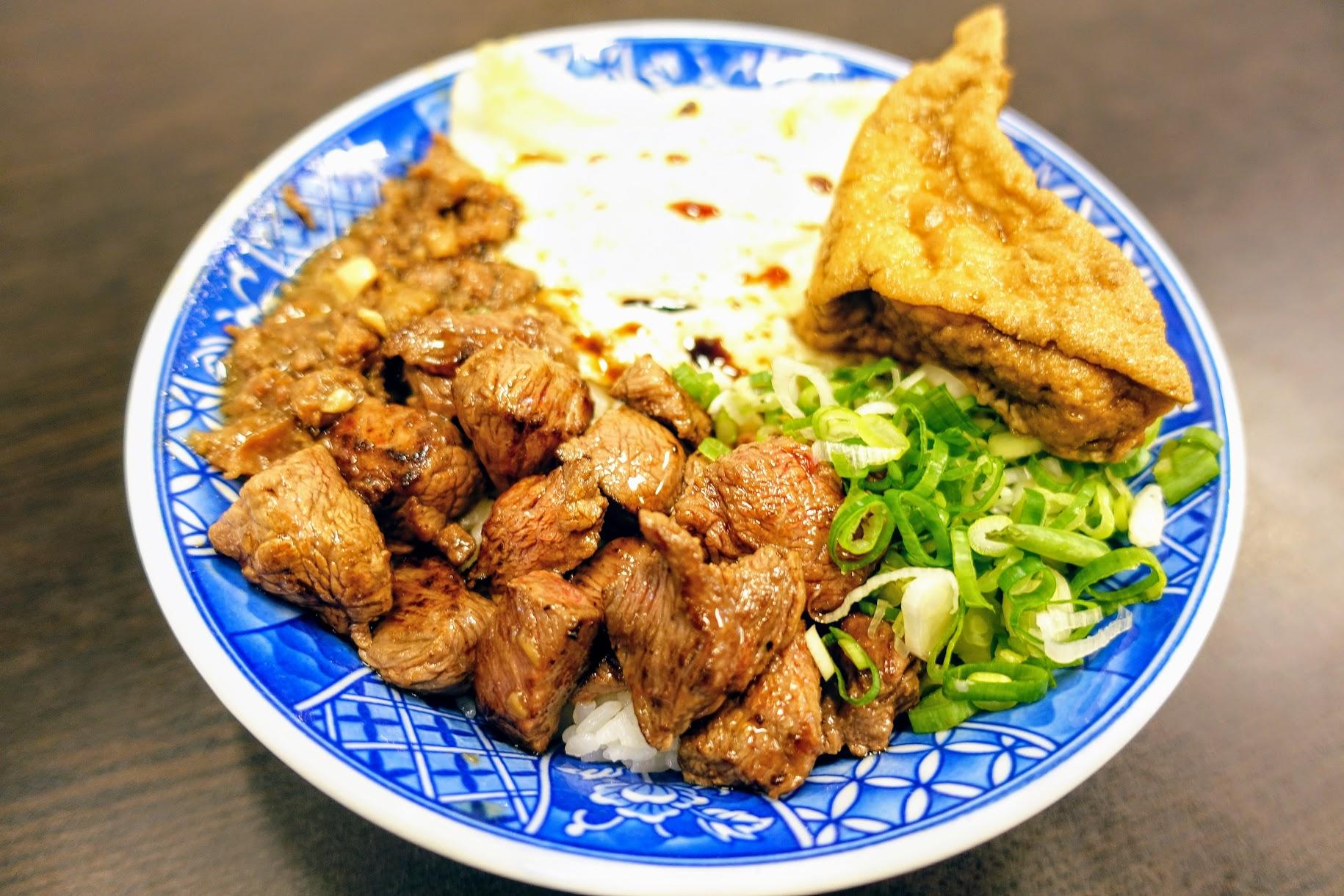 高雄-新興區-旻哥古早味牛肉燥魯肉飯-七賢店