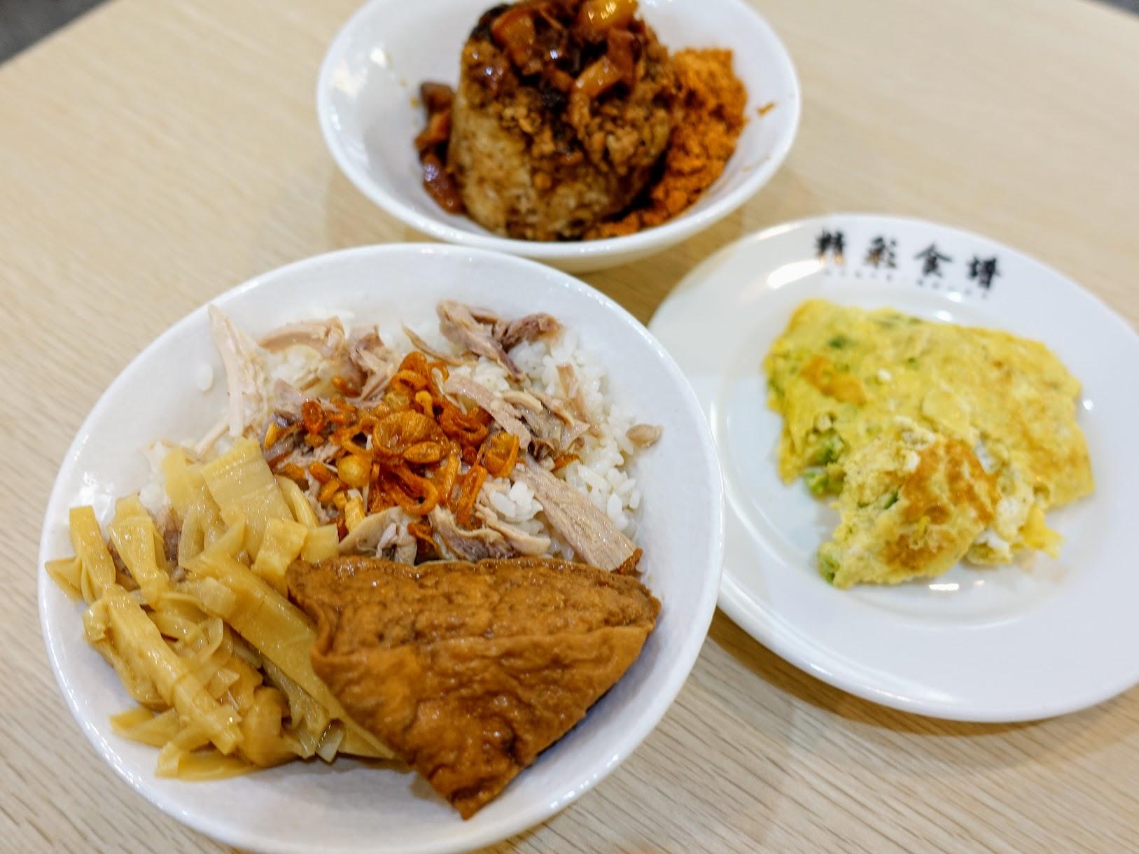 高雄-楠梓-鳳姐火雞肉飯