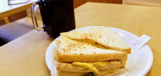 高雄-苓雅區-1314碳烤三明治