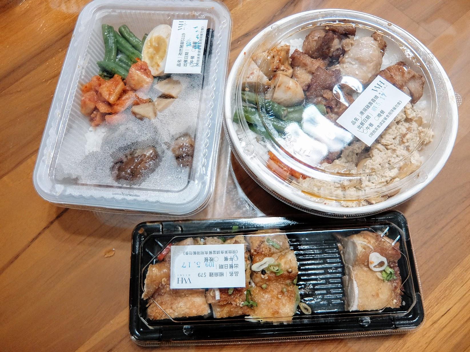 高雄-左營-晶綺盛宴-外帶餐盒-聯上大飯店