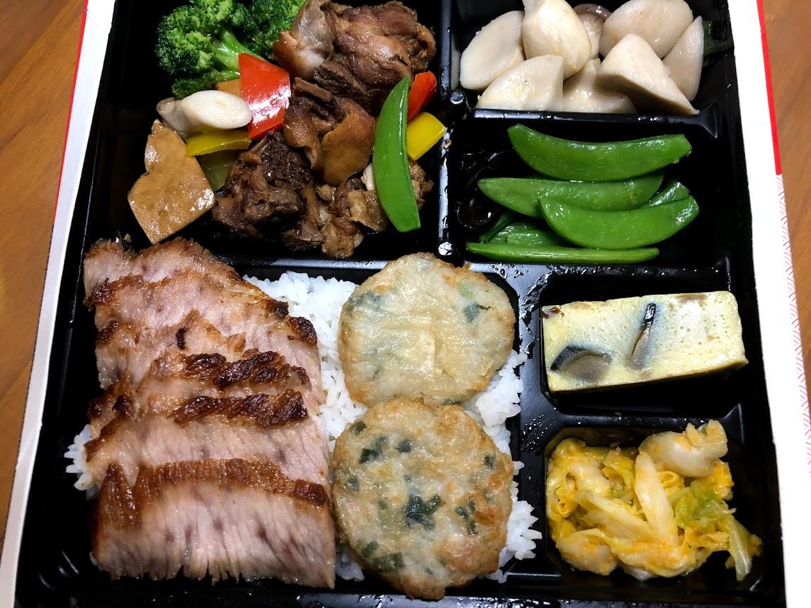 高雄-前金區-漢來美食-美味餐盒4.0