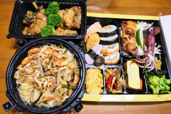 高雄-漢來美食-美味餐盒 2.0-外帶便當/餐盒-防疫便當
