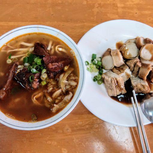 高雄-新興區-小程一大鍋牛肉麵