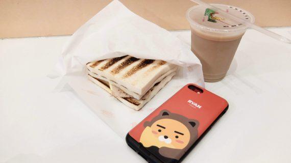 高雄-燕巢-懷心龍碳烤三明治