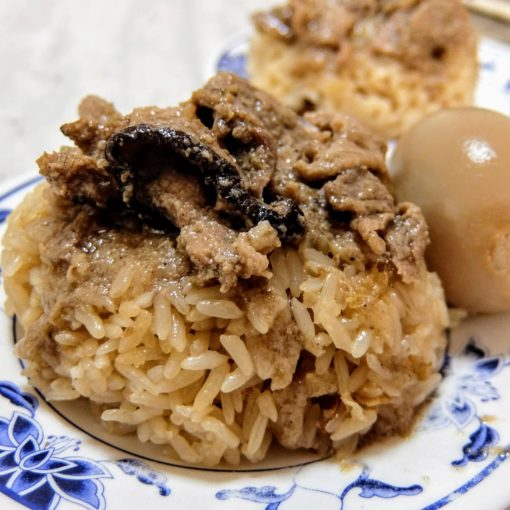 高雄-仁武-洪油飯肉羹(仁武老店)
