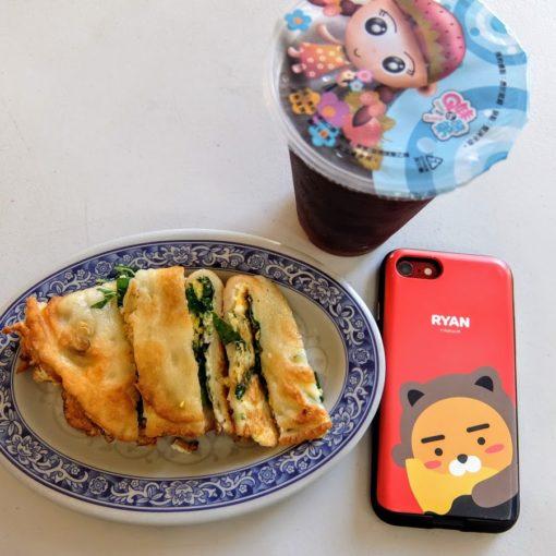 高雄-鼓山區-愛蛋古早味蛋餅-巧千早午餐