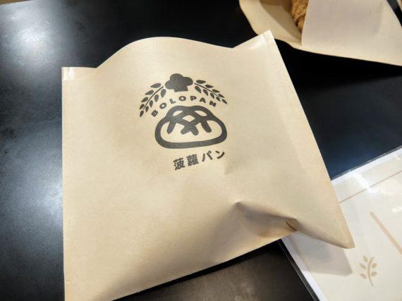 高雄-新興區-菠蘿パンBOLOPAN-菠蘿麵包專賣店