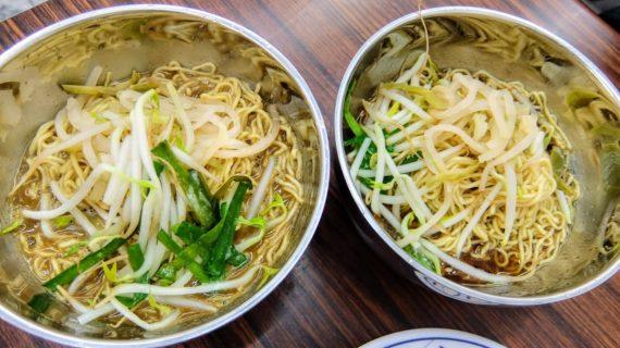 高雄-仁武區-珍藏麵食