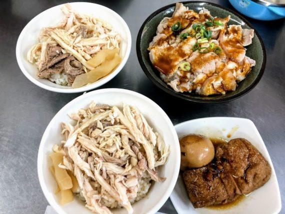 高雄-苓雅區-六家佃嘉義火雞肉飯