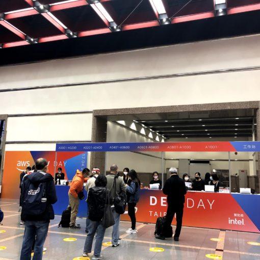 AWS Dev Day Taipei 2020