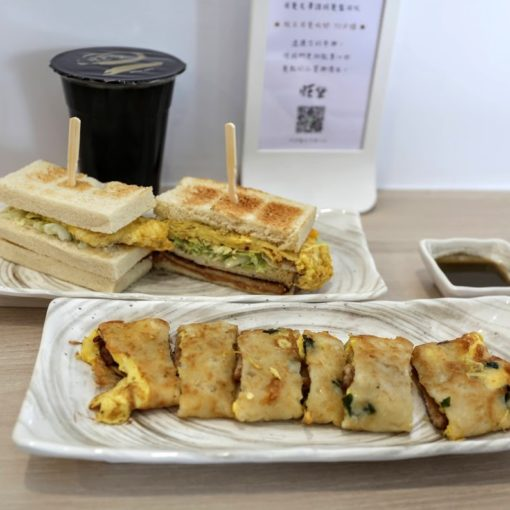 高雄-楠梓-旺堡美式早餐-創新店