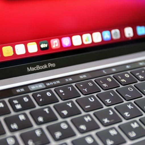 [敗家精品] 2021 MacBook Pro M1 13吋開箱-Macbook Pro M1 vs Macbook Air M1